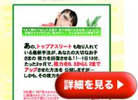 shikaiken200.jpg